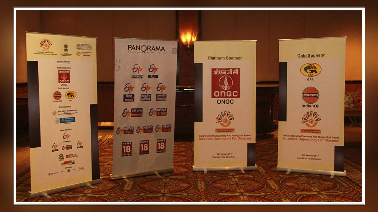 Piocci Conclave on 6 Jan 2017 in conjunction with PBD 2017