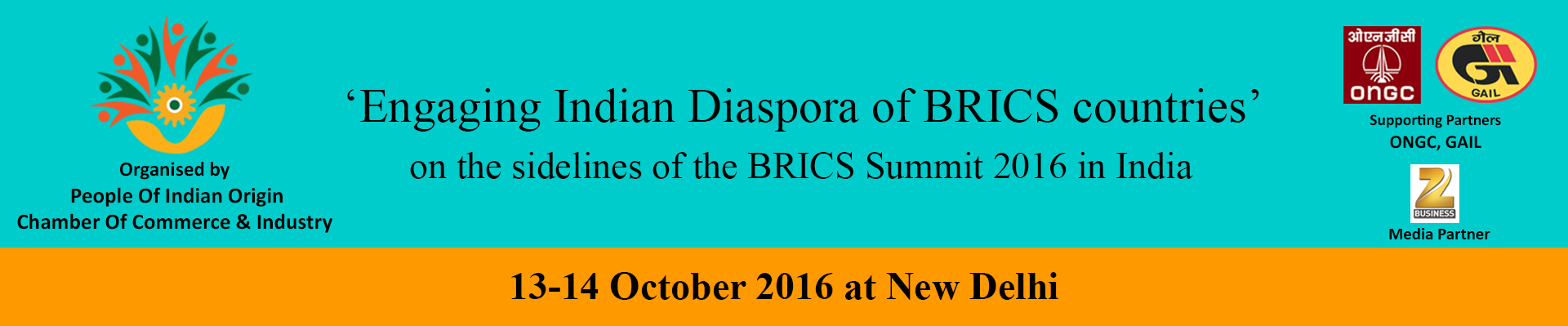 PIOCCI Conference for Indian Diaspora on 14th Oct 2016